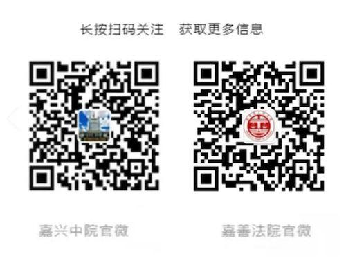 微信圖片_20200711225712